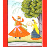 Raga Bhramananda. P. No.1610.. MRP. 5000
