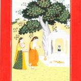 Ragini Devgandhari. P. No.1284.. MRP. 3000