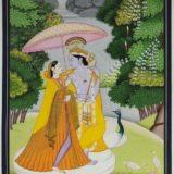 Radha Krishna in sawan