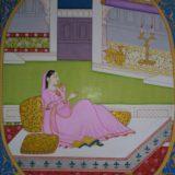 Virhani Nayika